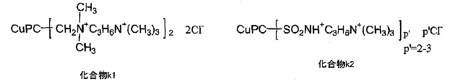 Figure CN102645842BD00173