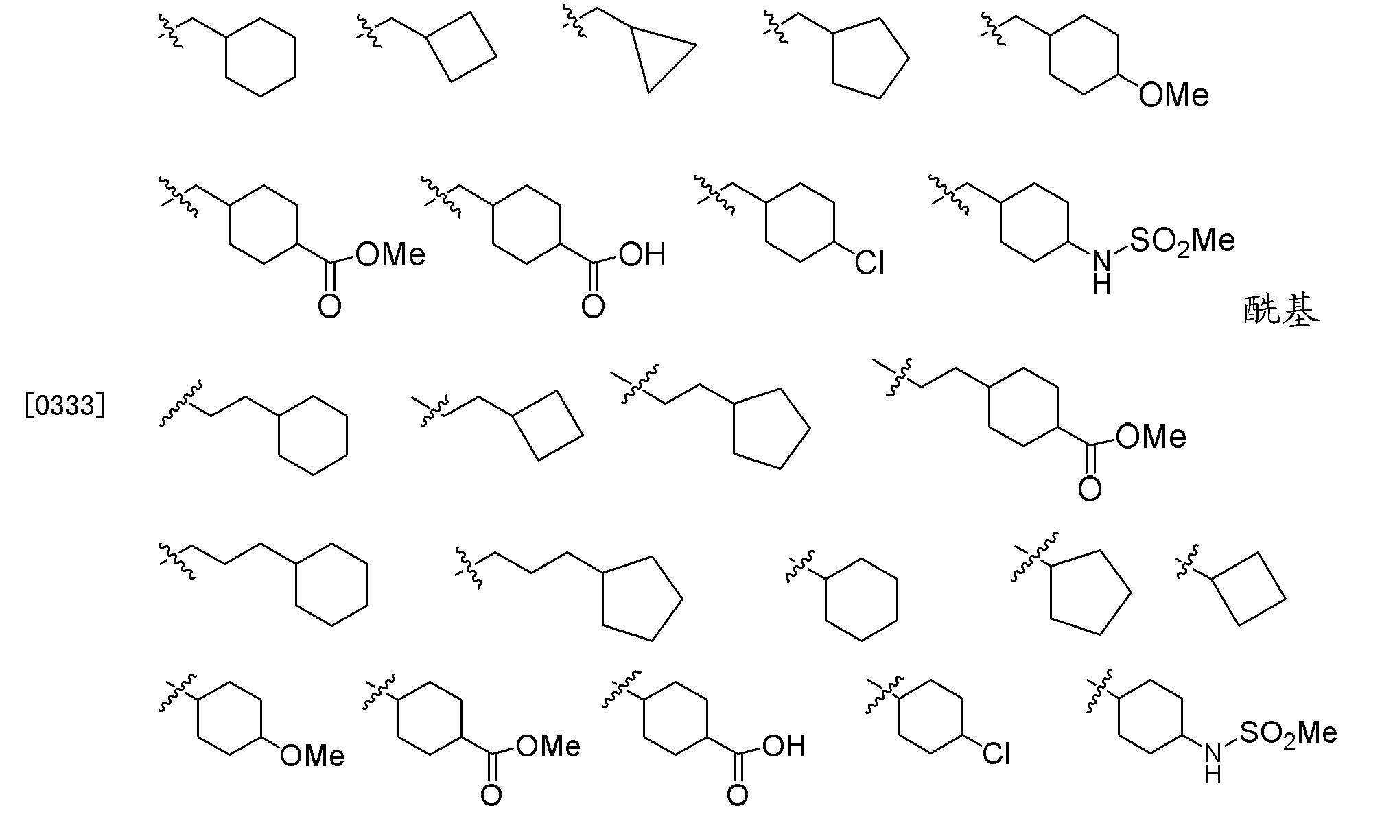 Figure CN102448458BD00492