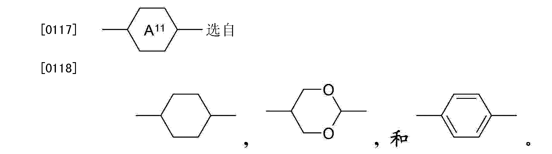 Figure CN103180409BD00261