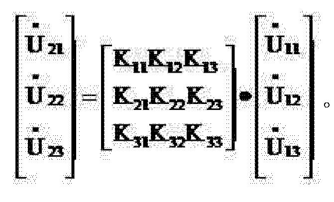 Figure CN101893654BD00081