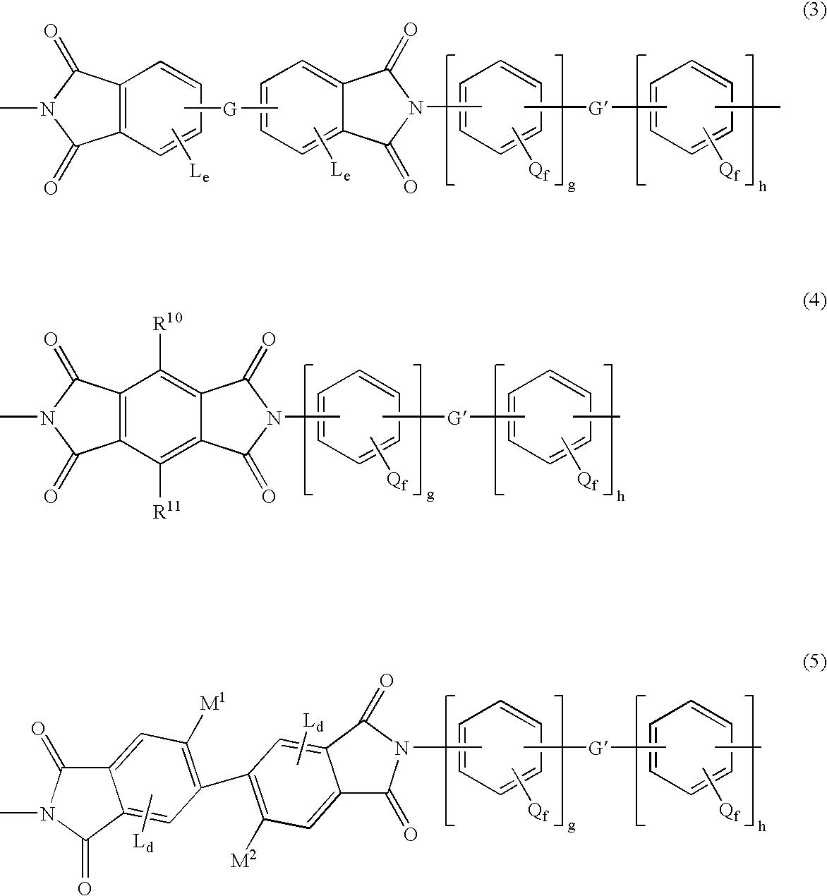 Figure US20050231839A1-20051020-C00003