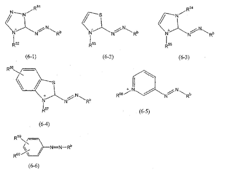 Figure CN102645842BD00121