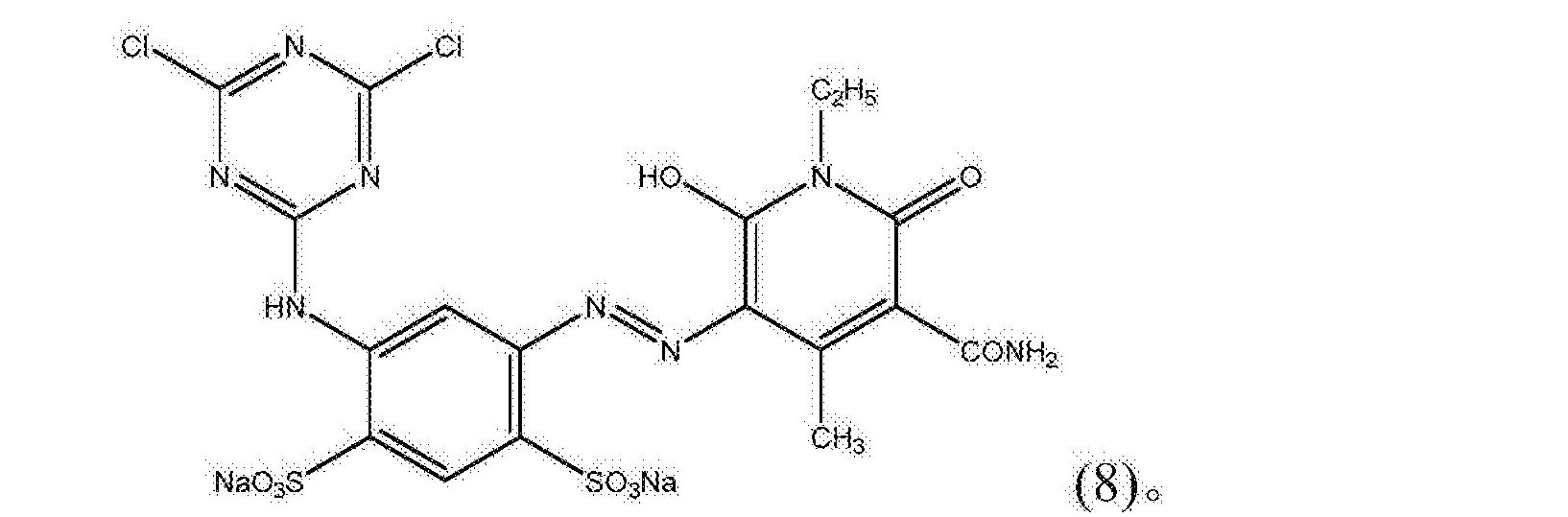 Figure CN106810640AD00092