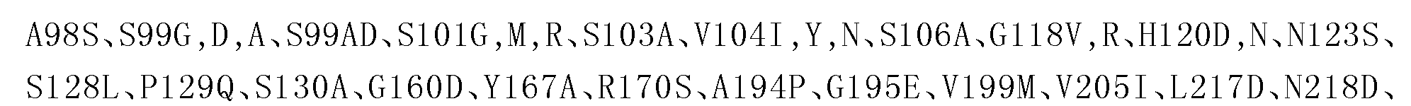 Figure CN108367251AD00071