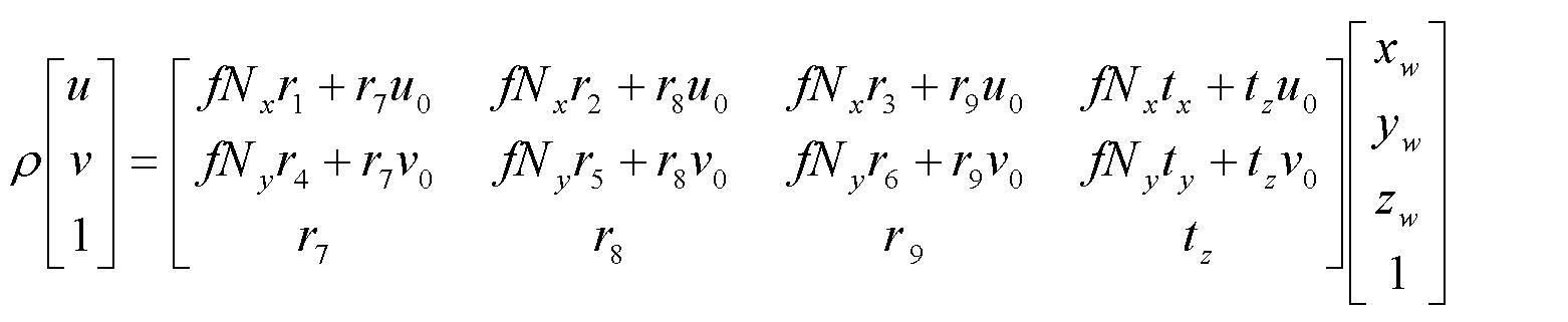 Figure CN102135776BD00051