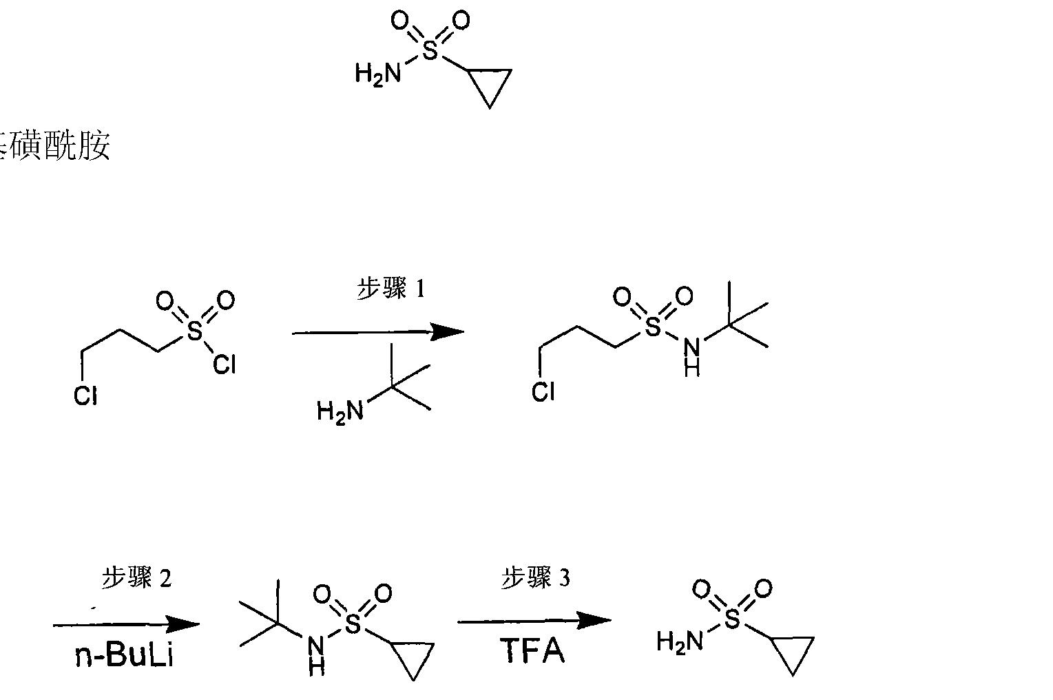 Figure CN101541784BD00401