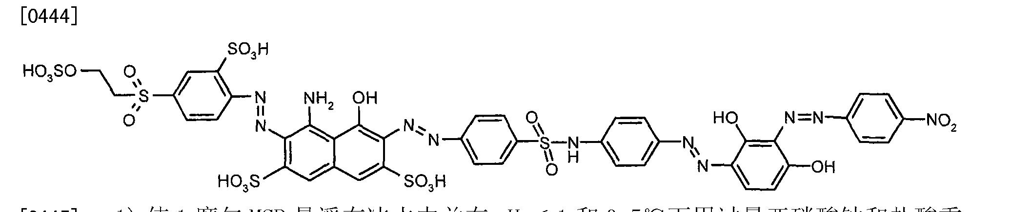 Figure CN101891967BD00572