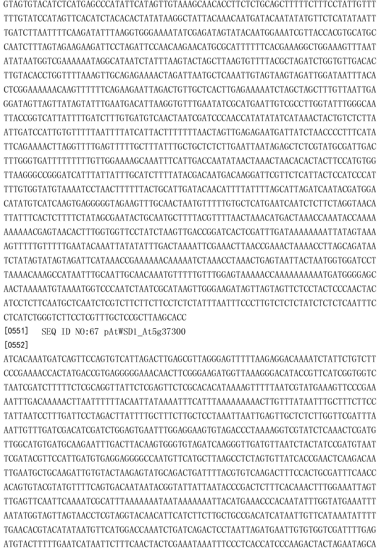 Figure CN103403016BD00751
