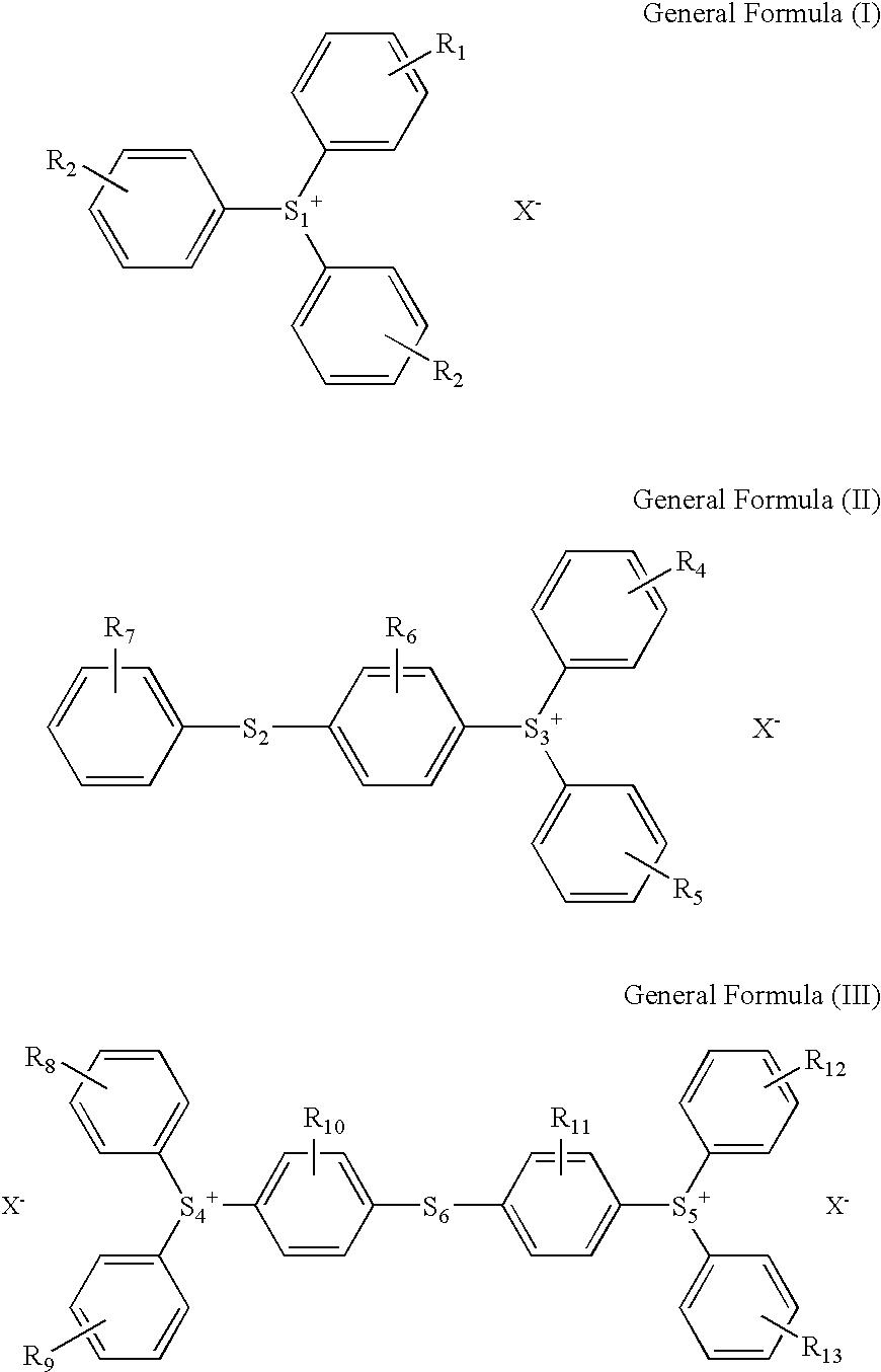 Figure US20040052968A1-20040318-C00001