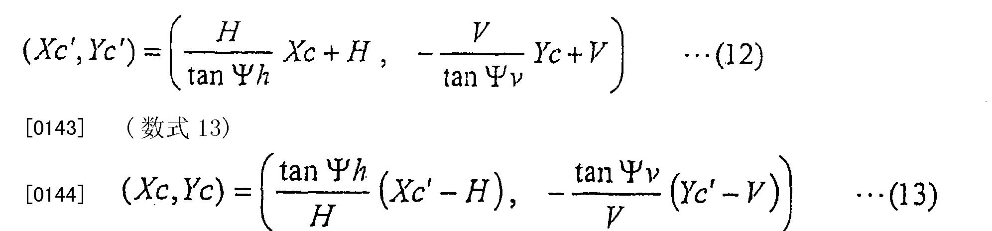 Figure CN101656859BD00171