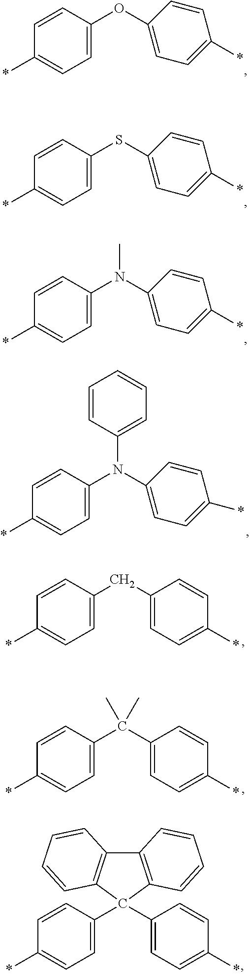 Figure US20150104579A1-20150416-C00019