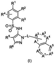 RU2627268C2 - Аза-арил-1Н-пиразол-1-ил-сульфонамиды ...