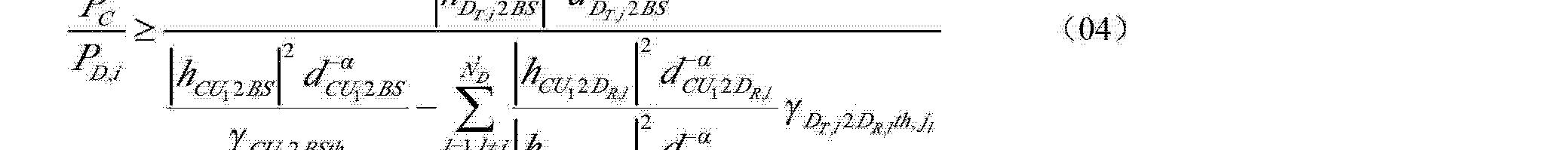 Figure CN102883451AC00032