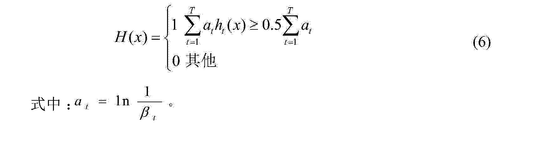 Figure CN104537788AC00047