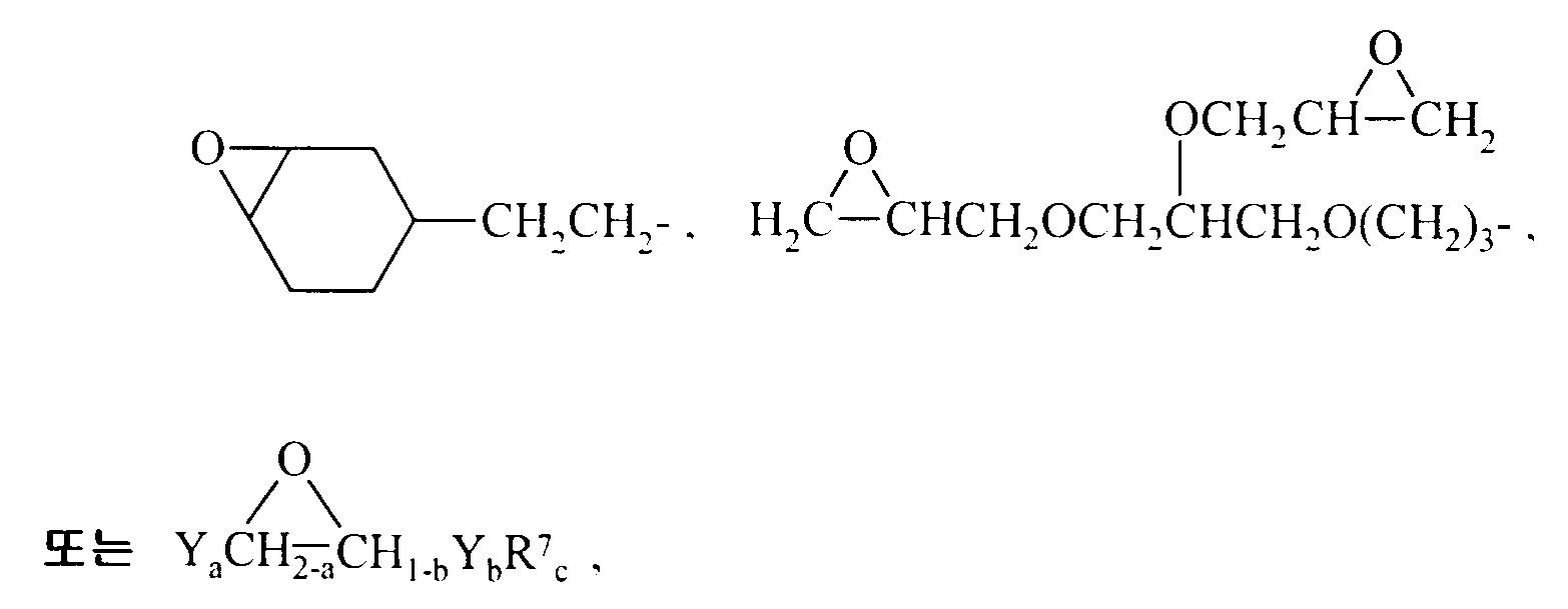 Figure 111999013757744-pat00001