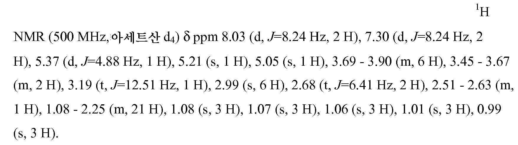 Figure pct00113