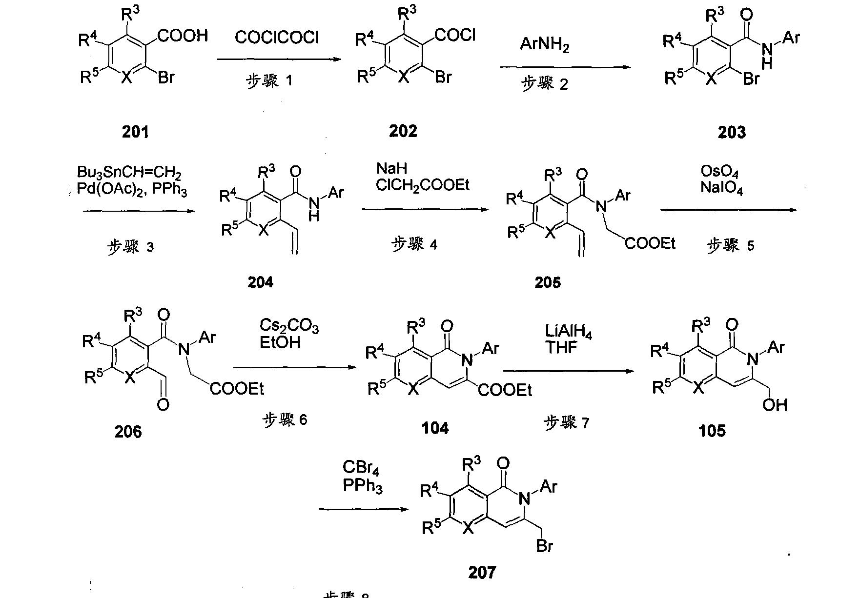 Figure CN101965335BD00541