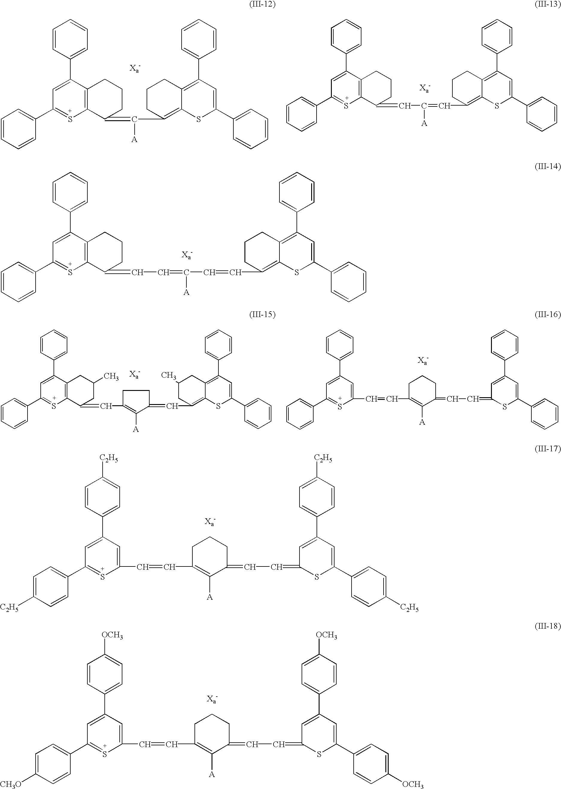 Figure US06645697-20031111-C00015