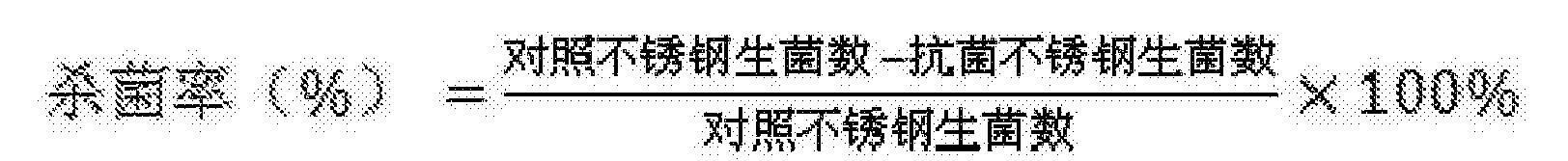 Figure CN103991250BD00071