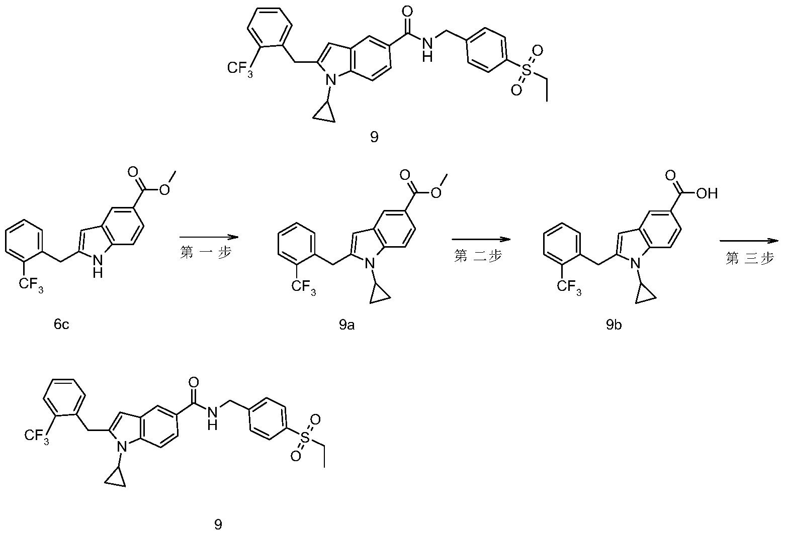 Figure PCTCN2017077114-appb-000055