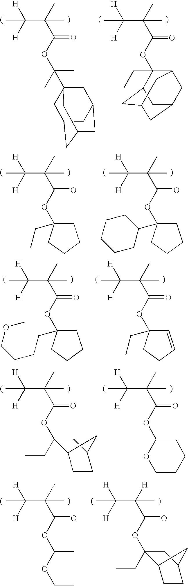 Figure US20030087181A1-20030508-C00015