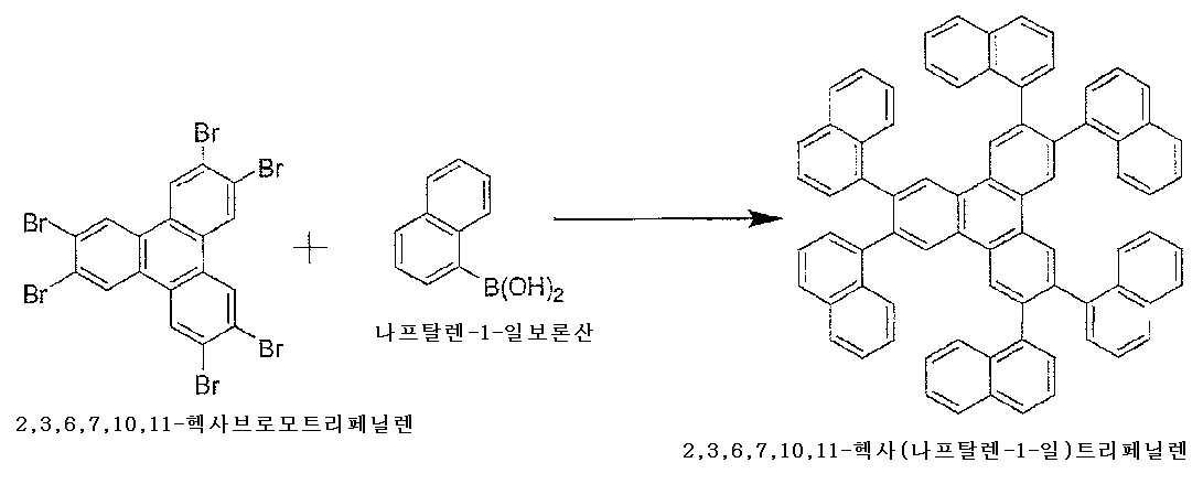 Figure 112007084566471-pct00029