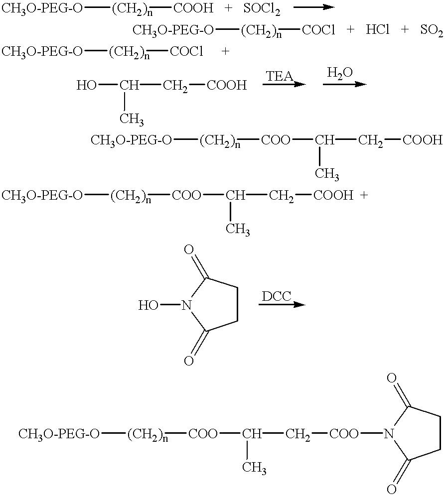 Figure US20010021763A1-20010913-C00007