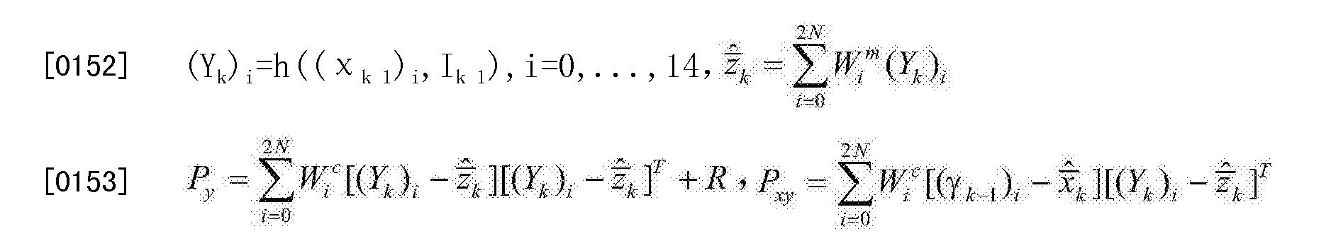 Figure CN103675706BD00144