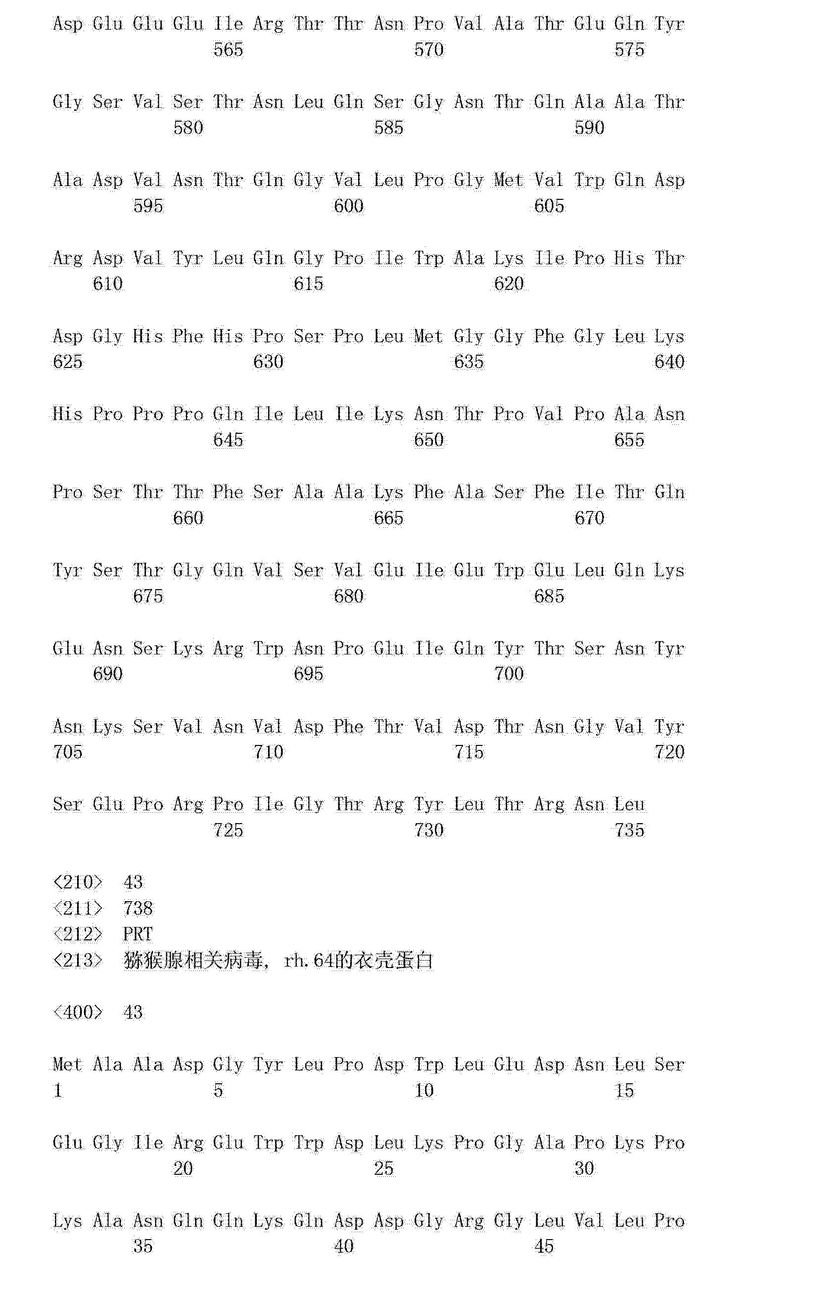 Figure CN102994549AD01241
