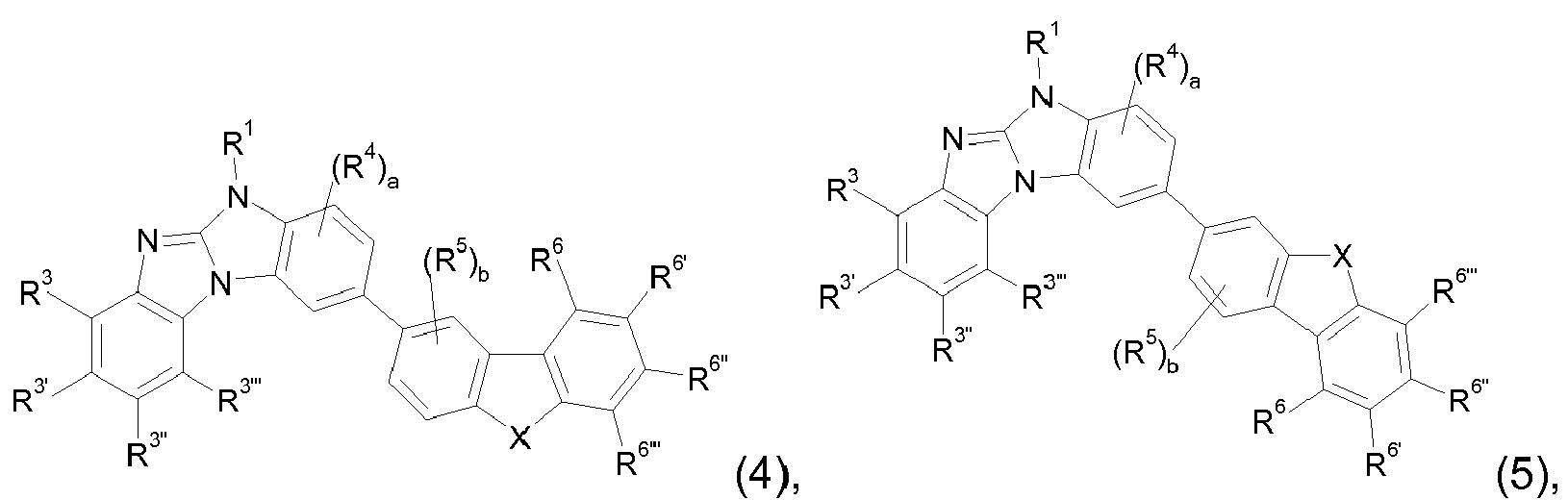 Figure imgb0876