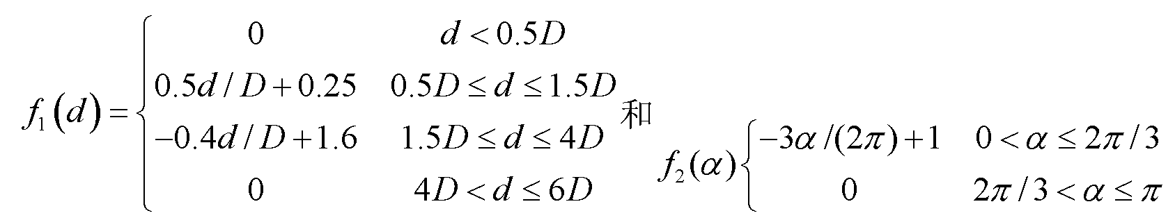 Figure CN102087530AC00025