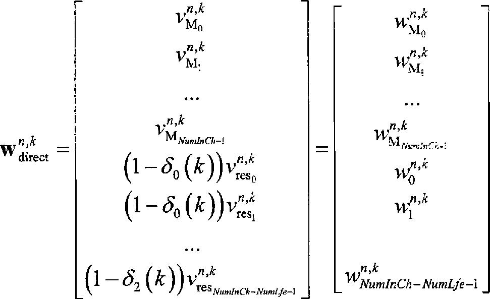 Figure DE112015003108T5_0017