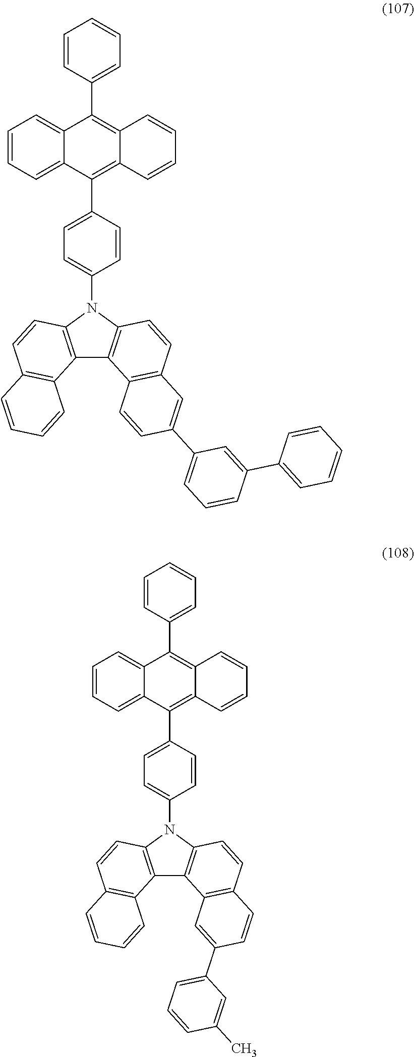Figure US09240558-20160119-C00046