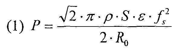 Figure 112010039492484-pct00004