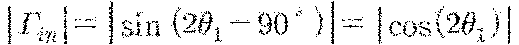 Figure PCTKR2016012769-appb-I000006