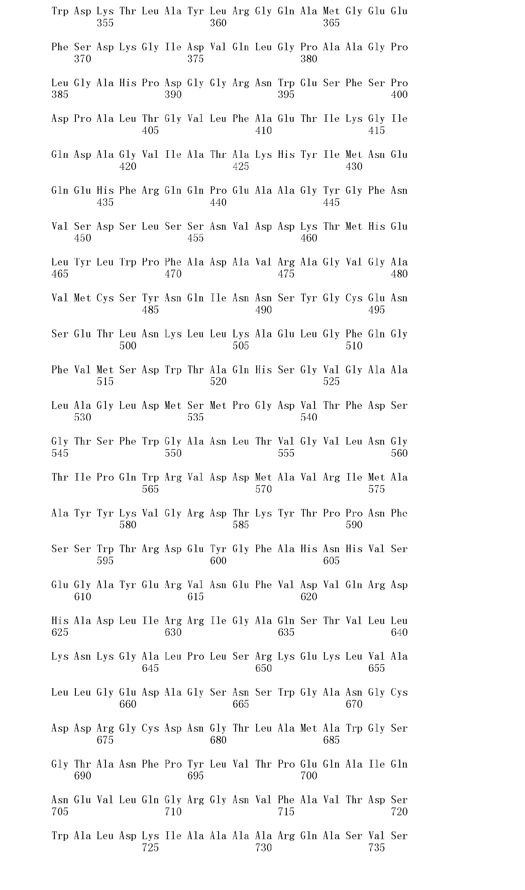 Figure CN102388134A01321