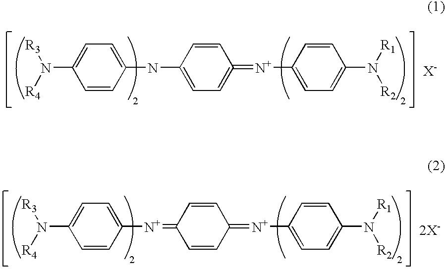 Figure US07645560-20100112-C00011
