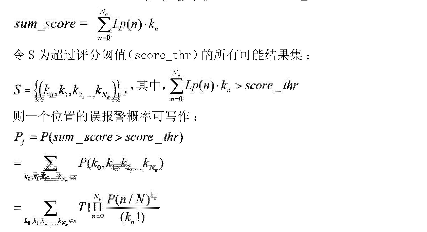 Figure CN103154773AD00142