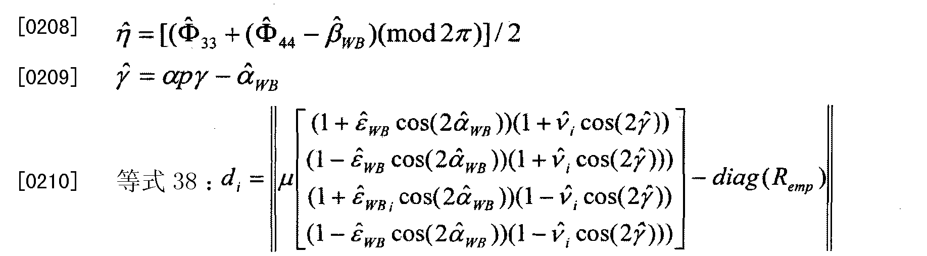 Figure CN102783120BD00182