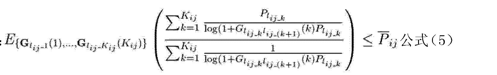 Figure CN102118195BD00121