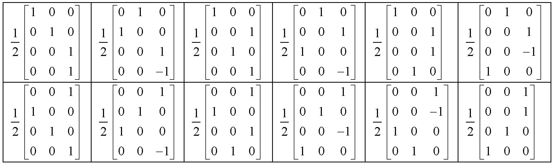Figure 112010009825391-pat00044