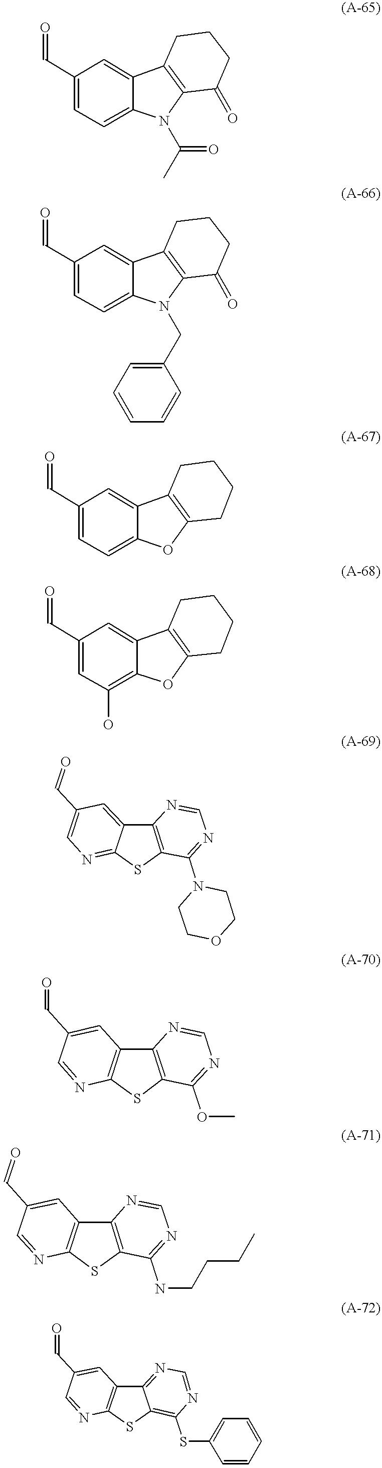 Figure US06514981-20030204-C00023