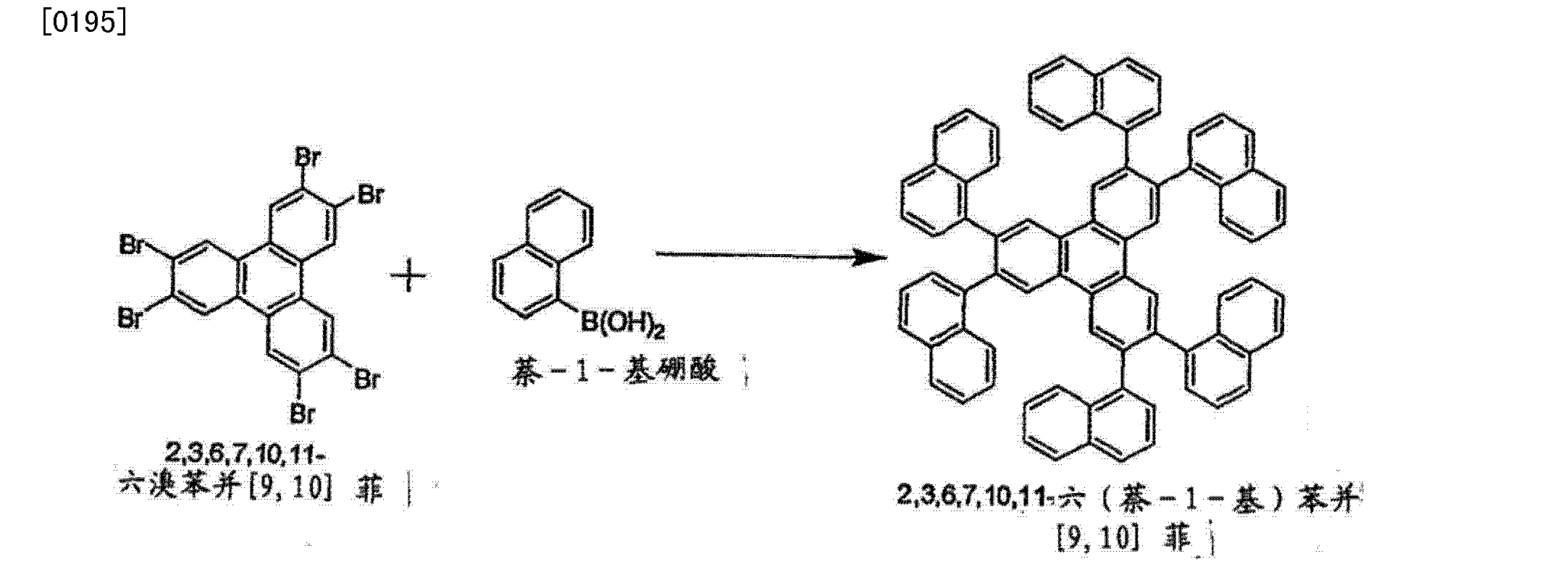 Figure CN103746080AD00282