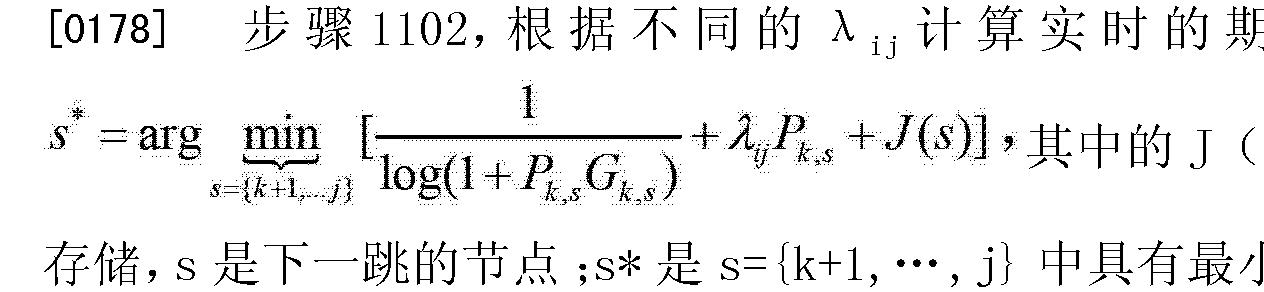 Figure CN102118195BD00157