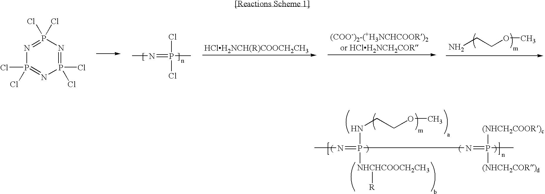 Figure US07259225-20070821-C00005