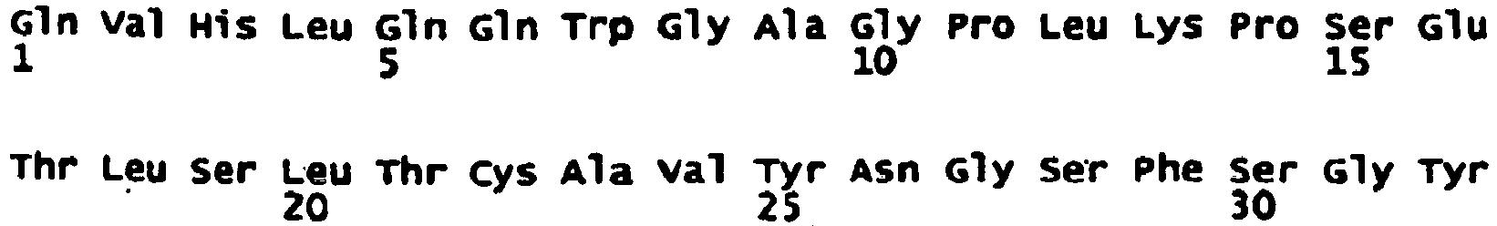 Figure imgb0411