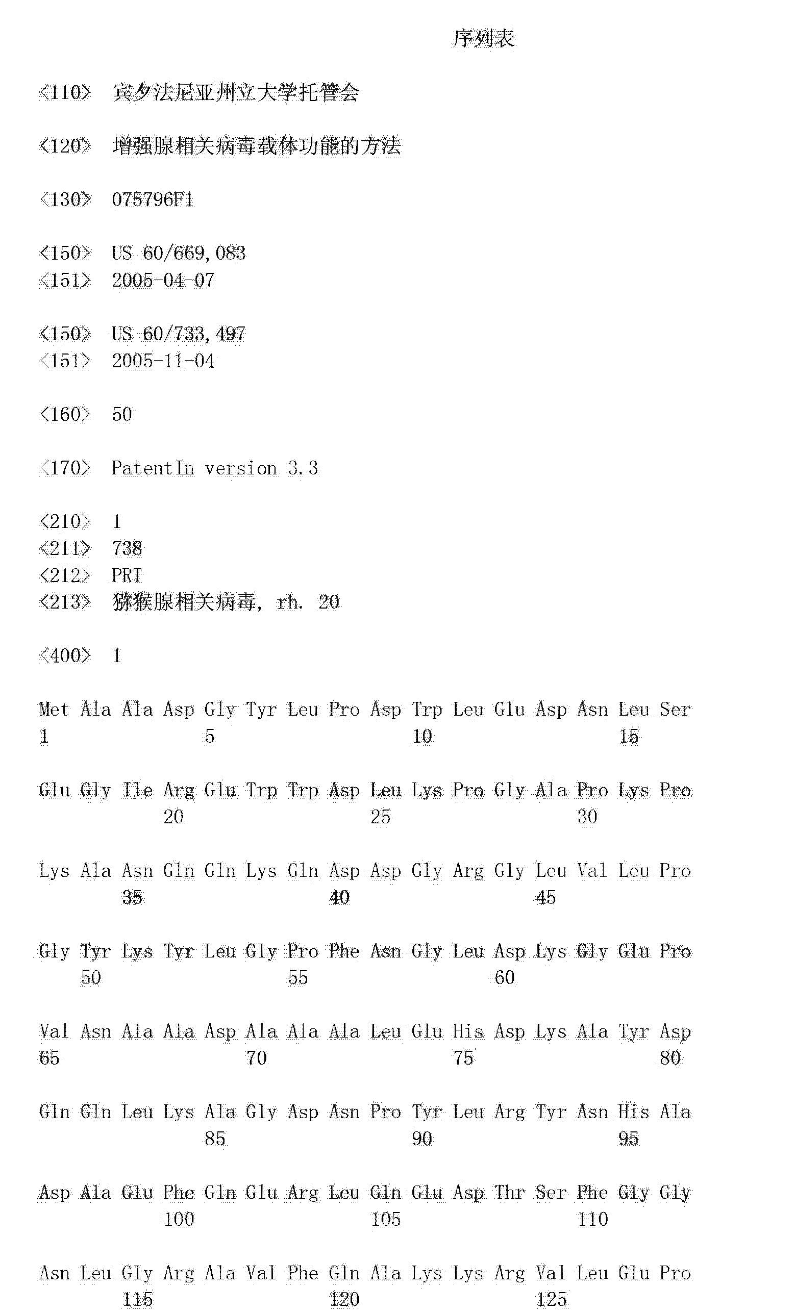 Figure CN102994549AD00321
