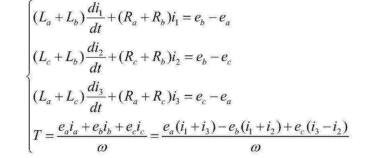 Figure CN105720865AC00041