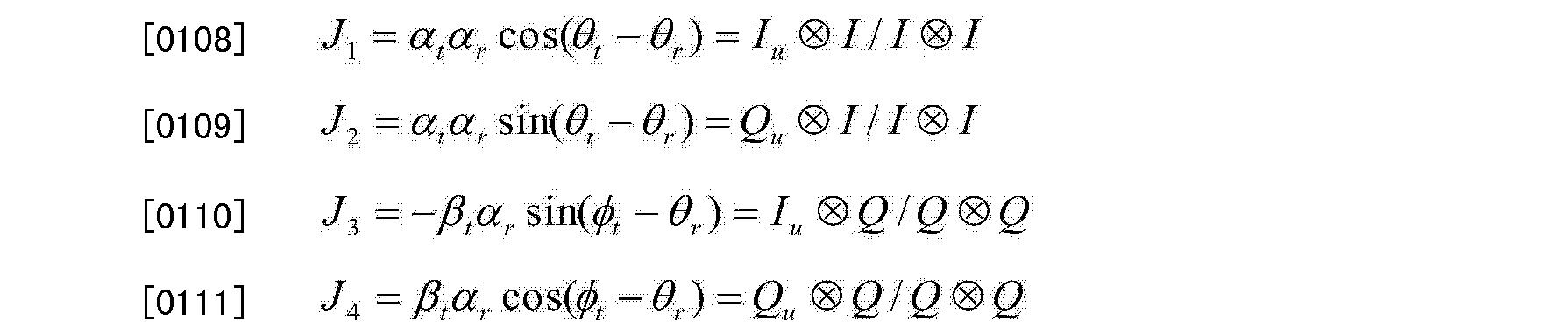 Figure CN102377700BD00106