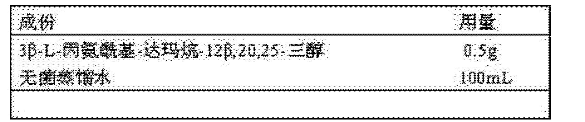 Figure CN102558270AD00123